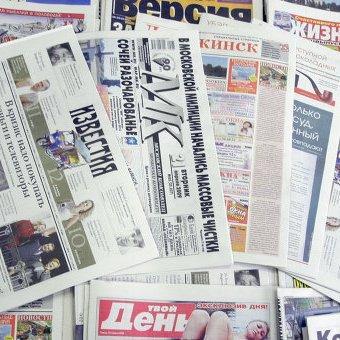 15.02.2016. Газета «Metro»  и 11.02.2016. Онлайн-газета