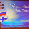 24 ноября 2018. Гала-концерт «Гиганты романса».