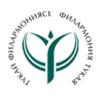 13 января 2019. Концерт в Татарской государственной филармонии