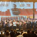 Kinofestival.x.03.11.2020.Koncert Muzika iz Filmov-0958
